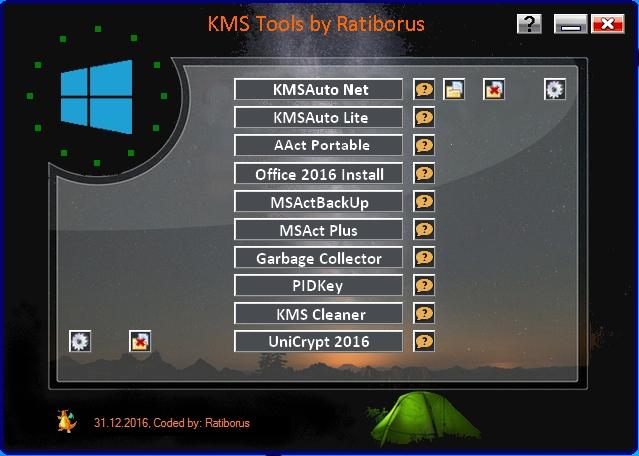 KMS Tools Portable [12.01.2017] by Ratiborus (2017) MULTi / Русский