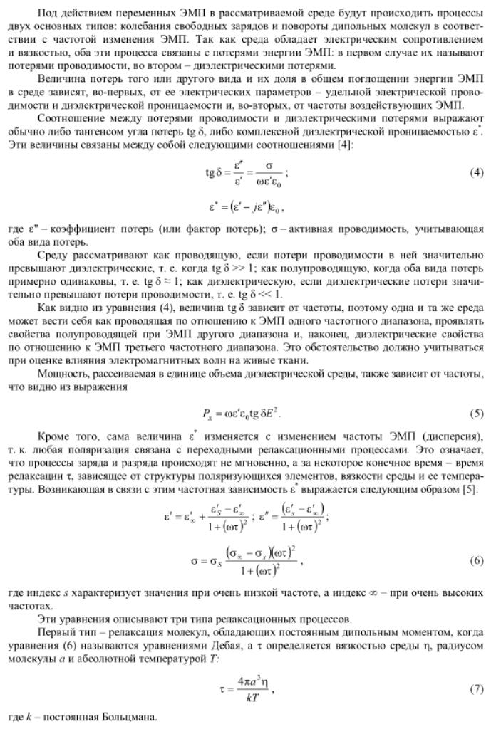 http://i3.imageban.ru/out/2017/01/01/461b14754fcb30cf54d1d619962f8a74.png