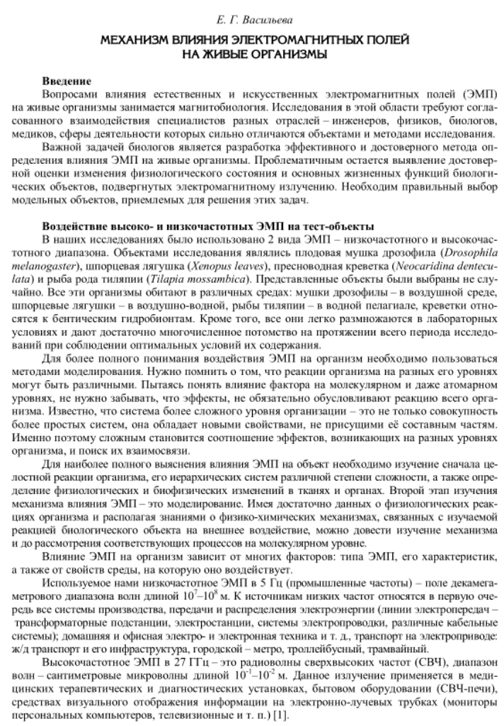 http://i3.imageban.ru/out/2017/01/01/d774242944341cb717c2ac109b6960d0.png