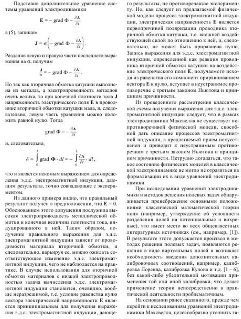 http://i3.imageban.ru/out/2017/01/04/2d73b92e339e8b84403e131a8e334e51.jpg