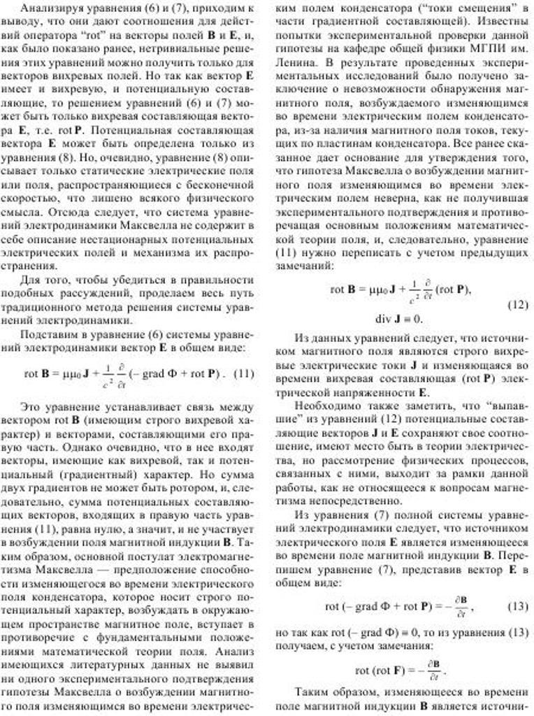 http://i3.imageban.ru/out/2017/01/04/9c472eaefdc3887581bf3ae523388dcc.jpg