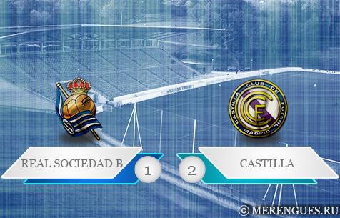 Real Sociedad B - Real Madrid Castilla 1:2