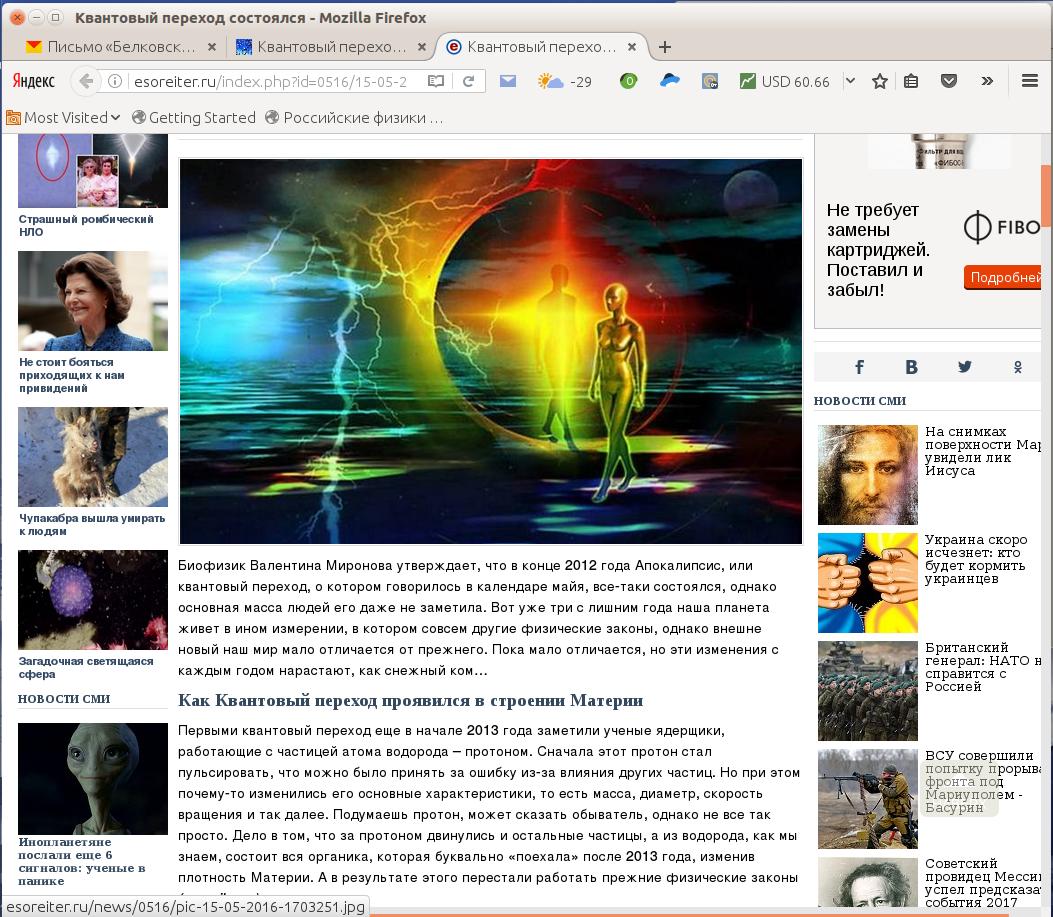 http://i3.imageban.ru/out/2017/01/08/92726dc416cabeb5ecb1d3217cc35d88.png