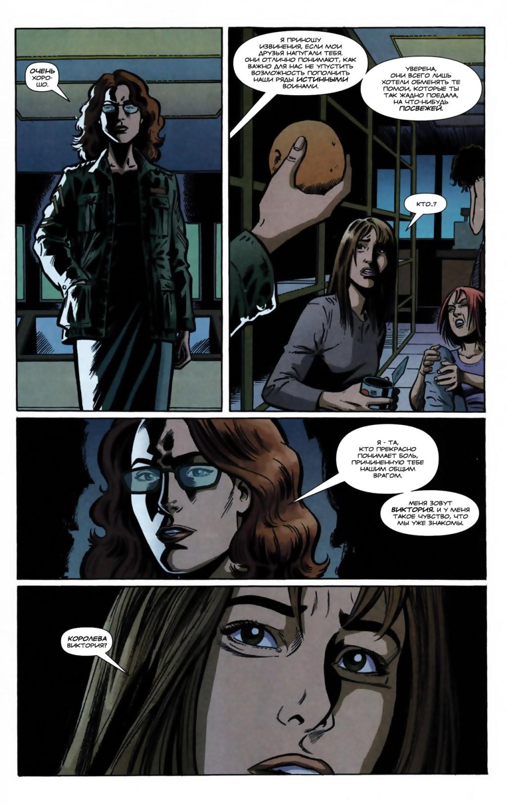 Y - The Last Man #26 13.jpg