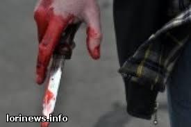 Լոռիում 12-րդ դասարանի աշակերտի են դանակահարել. Հետախուզում է հայտարարված