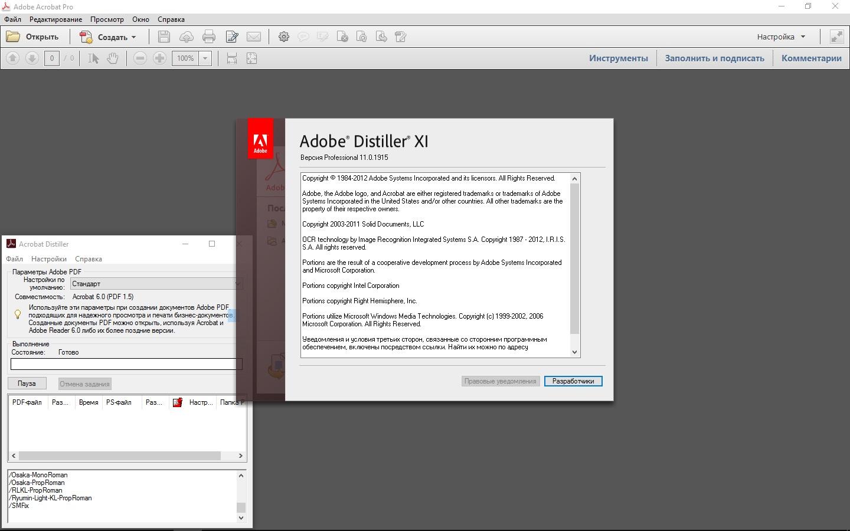 Adobe Acrobat XI Pro 11.0.19 (2016) Multi/Русский