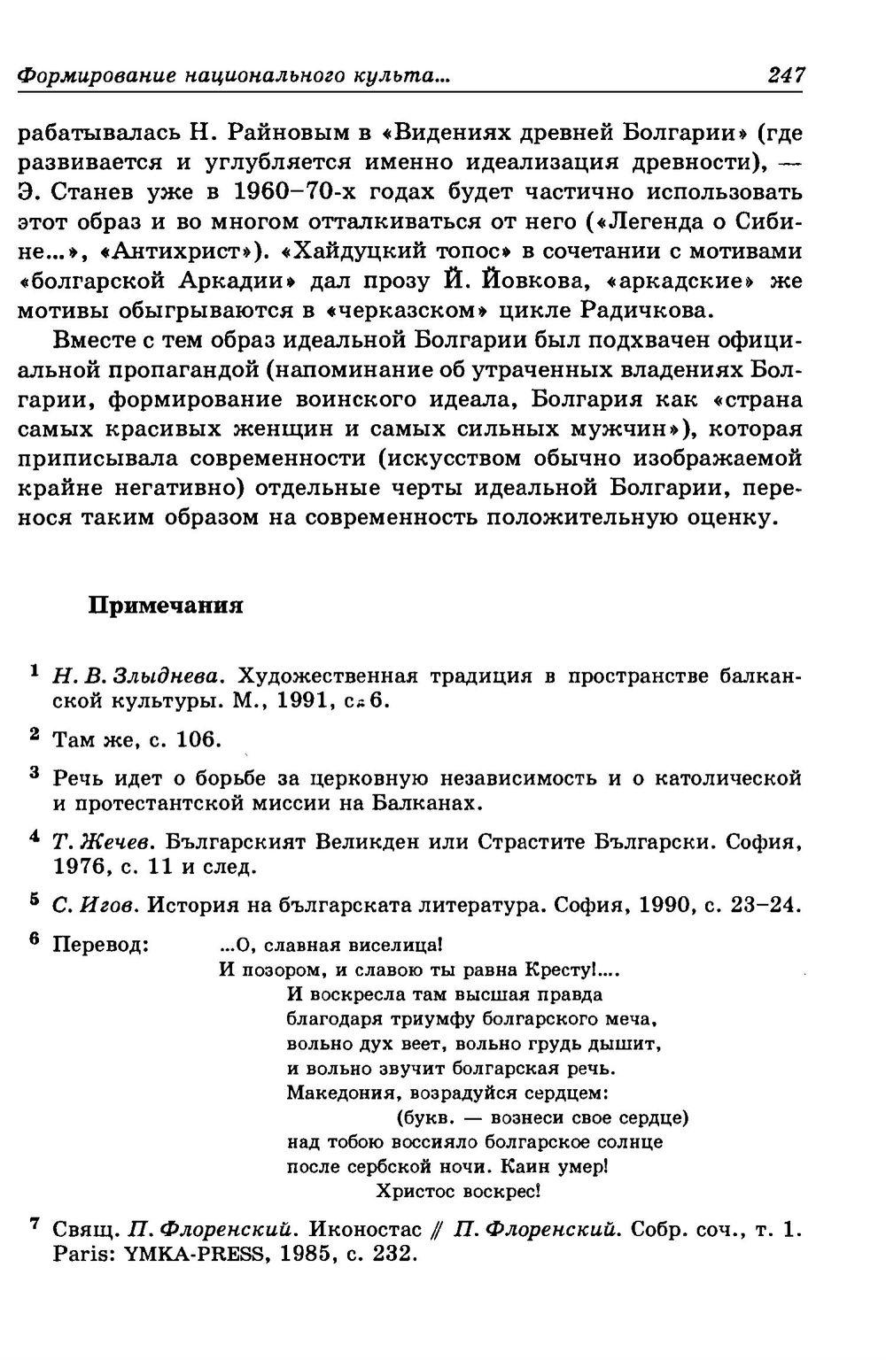 http://i3.imageban.ru/out/2017/01/11/62ae9eb27e74173a35120e7476fd6a20.jpg