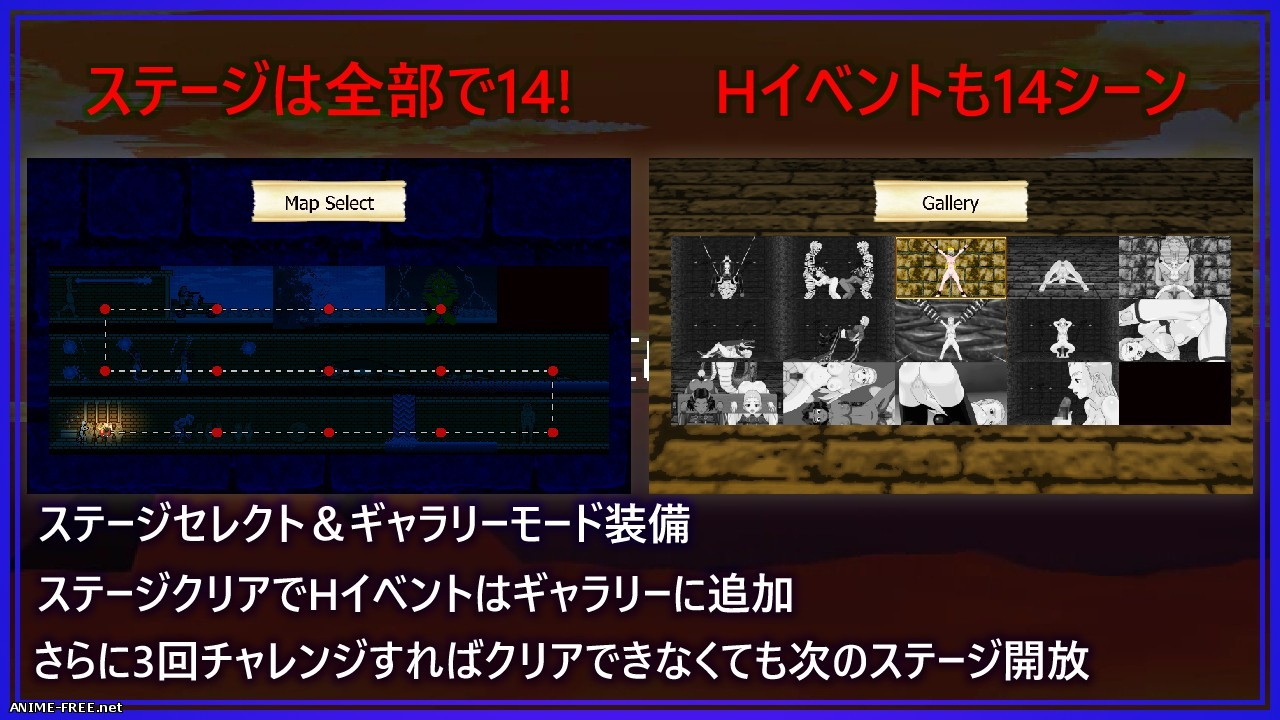 Donna Drummond Chronicle [2016] [Cen] [Action, ADV] [JAP] H-Game