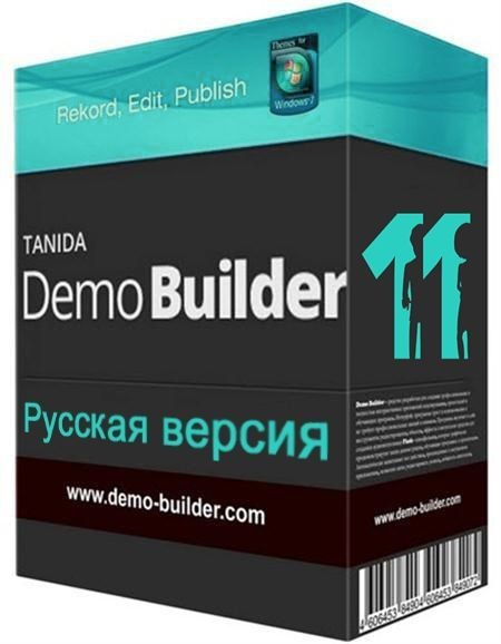Tanida Demo Builder 11.0.18.0 RePack by 78Sergey (x86-x64) (2017) Rus