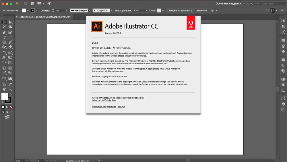 Amtlib Framework cc illustrator mac mega