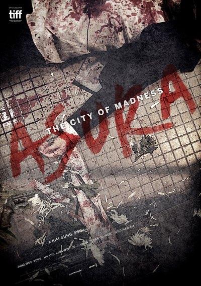 Асура: Безумный город / Asura (2016) HDRip