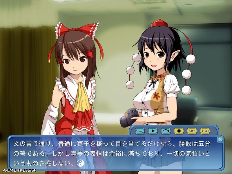 Touhou Kenchinroku Dai San Wa [2012] [Cen] [VN] [ENG,JAP] H-Game