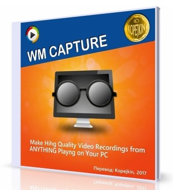 WM Capture 8.8.2 (x86-x64) (2017) Rus/Eng