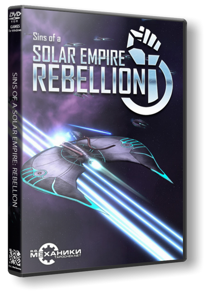 Sins of a Solar Empire - Rebellion [v 1.86 + 3 DLC] (2012) PC | RePack от R.G. Механики