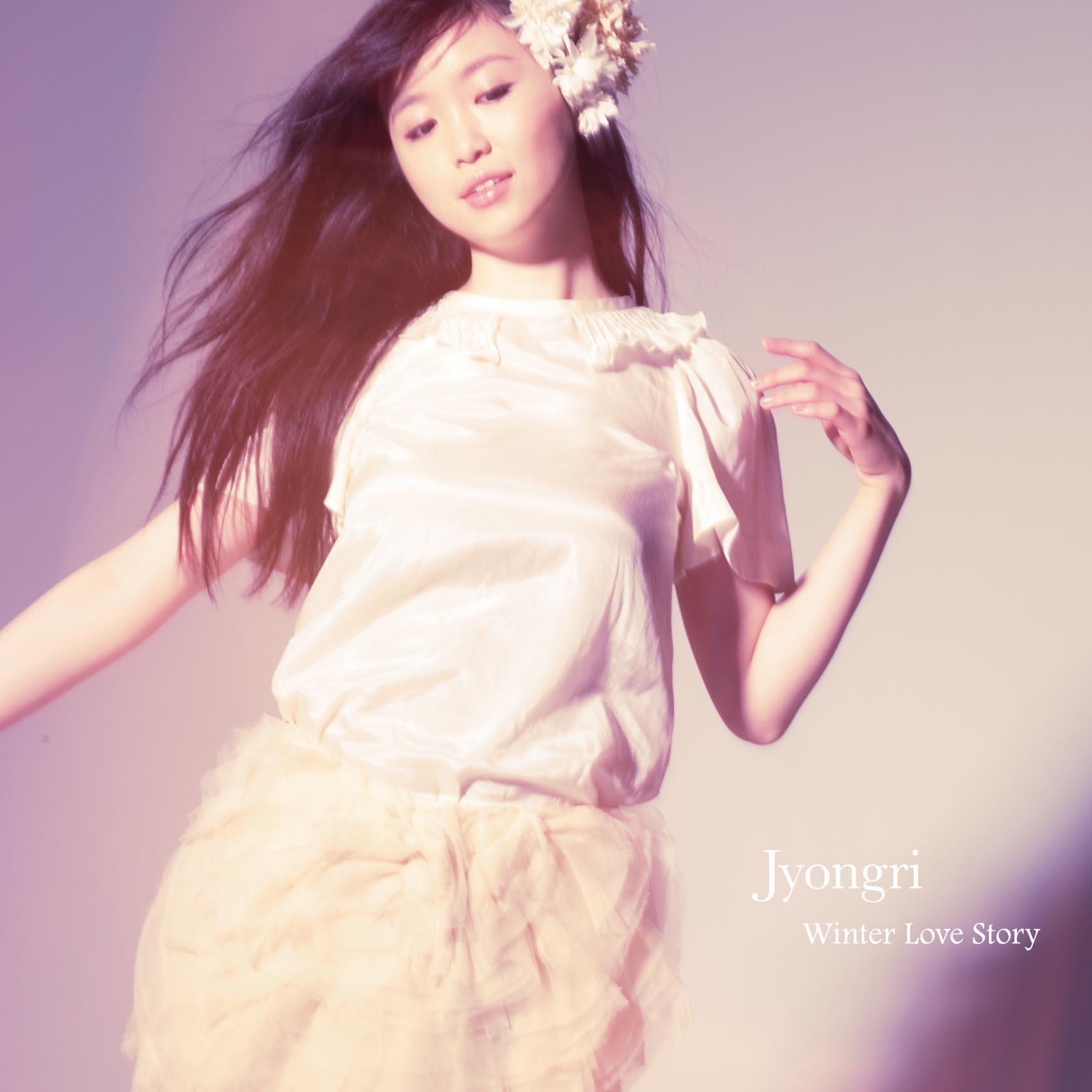 20170203.21.39 Jyongri - Winter Love Story cover.jpg