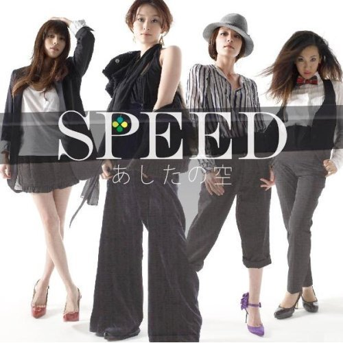 20170203.21.53 SPEED - Ashita no Sora cover 1.jpg