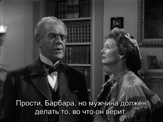 The Haunted Strangler (1958)_.avi_001415485.jpg
