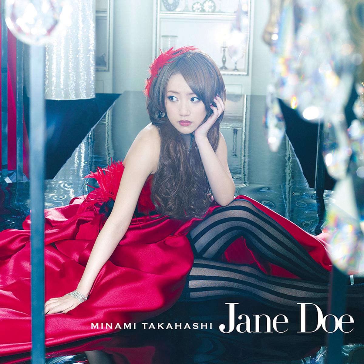 20170205.01.06 Minami Takahashi - Jane Doe (Type A) cover 2.jpg