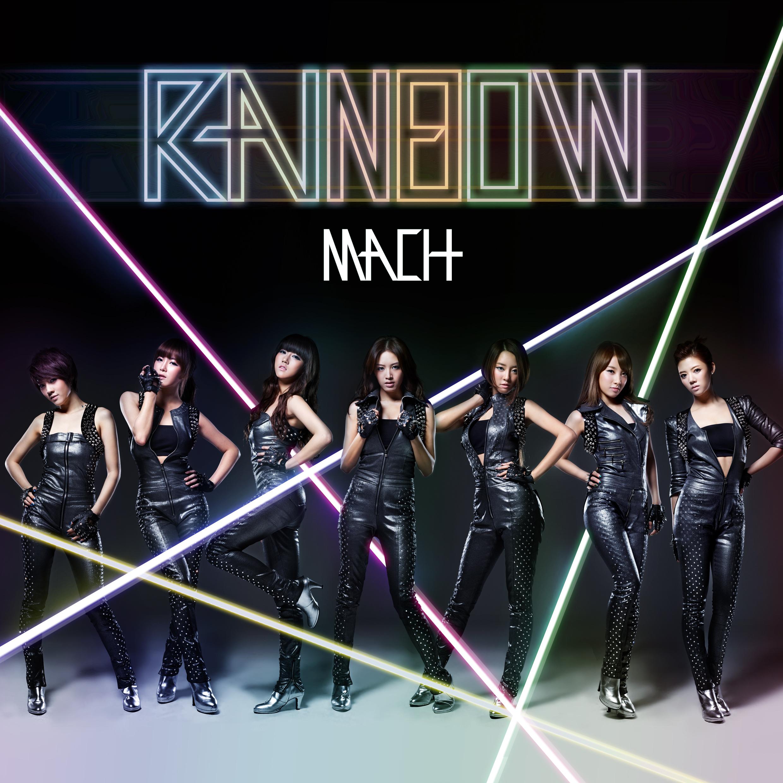 20170205.01.10 Rainbow - Mach (Japanese single) cover 3.jpg