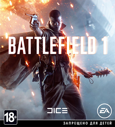 Battlefield 1 - Digital Deluxe Edition (2016) PC | RiP от xatab