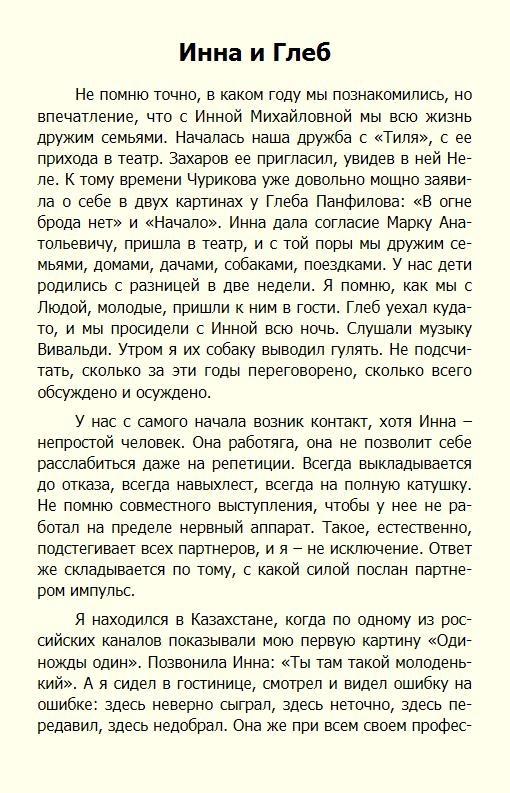 http://i3.imageban.ru/out/2017/02/08/317515bb794cd50c41bb4ad004902251.jpg
