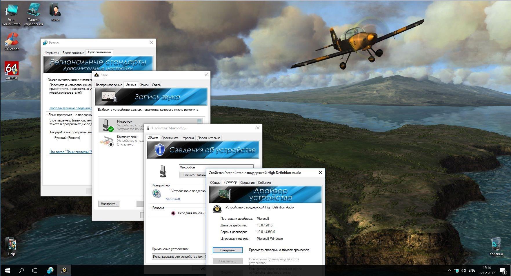 Скачать directx 11 для windows xp