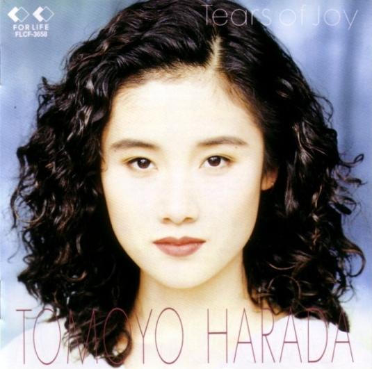 20170212.01.02 Tomoyo Harada - Tears of Joy (1990) cover.jpg
