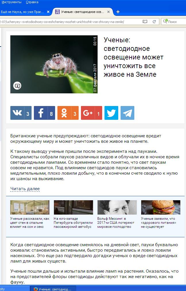 http://i3.imageban.ru/out/2017/02/22/07f0fbbb68ec3b753b0c7a68d49bed75.png