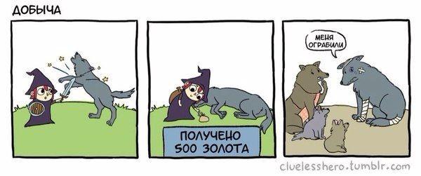 Добыча