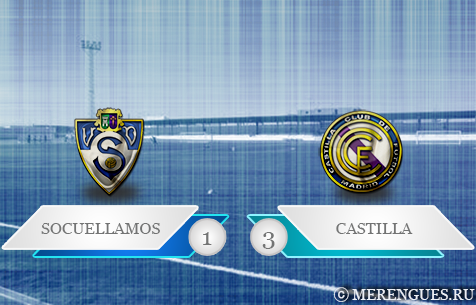 UD Socuellamos - Real Madrid Castilla 1:3