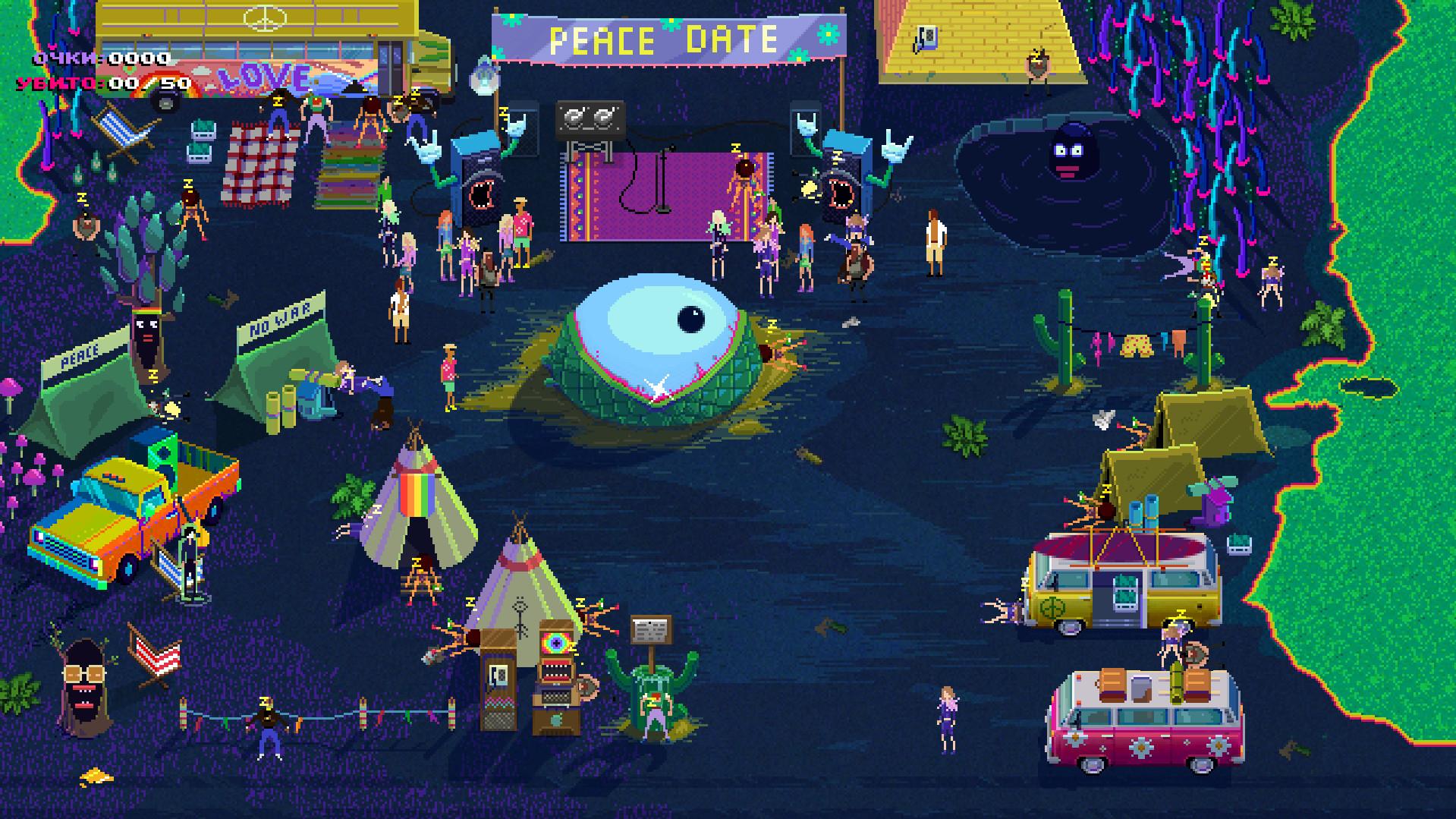 Party Hard [v1.4.028.r]   PC   Лицензия