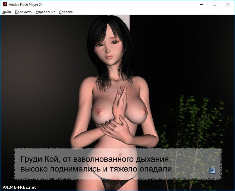 A School Named Desire / Школа желаний [2007] [Uncen] [Animation, 3DCG, Flash] [RUS,JAP] H-Game