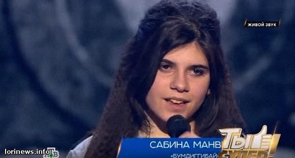 Վանաձորի մանկատնից 15- ամյա աղջիկը հիացրել է ռուսական Ты супер! նախագծի ժյուրիին