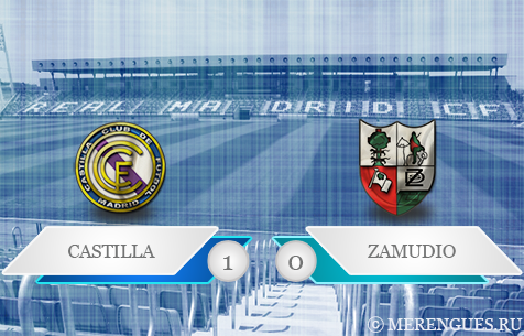 Real Madrid Castilla - SD Zamudio 1:0