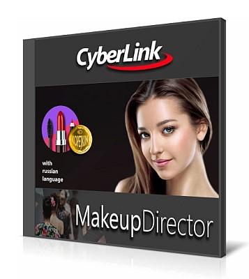 CyberLink MakeupDirector Deluxe 1.0.0721.0 (x86-x64) (2017) Multi/Rus