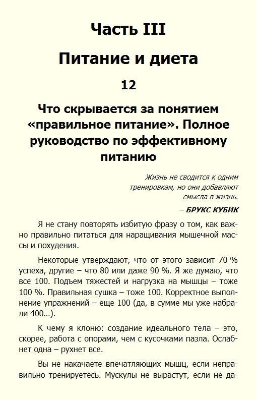 http://i3.imageban.ru/out/2017/03/22/638a15869ecf68dea17d52df56296716.jpg
