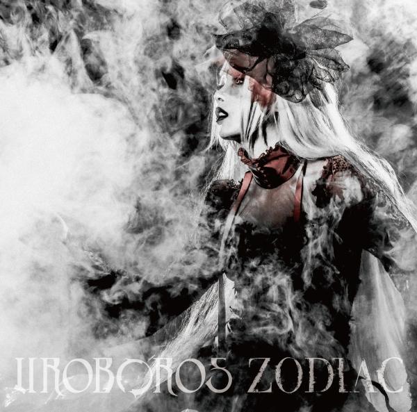 20170324.0018.4 Uroboros - Zodiac cover 1.jpg