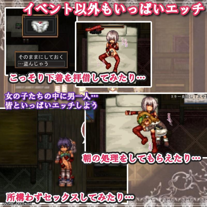 Frontier of Sister Indulgence [2017] [Cen] [jRPG, Dot/Pixel] [ENG] H-Game