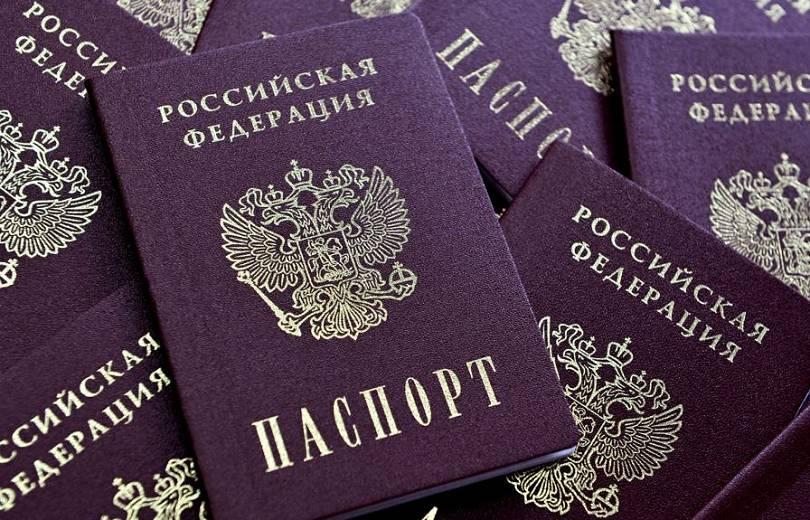 2016 թվականին Հայաստանի 22 հազար 264 քաղաքացի Ռուսաստանի քաղաքացիություն է ընդունել