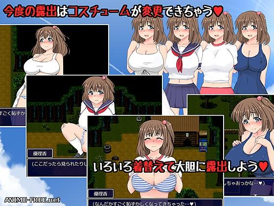 Inaka roshutsu joshi kosei / Country exposed girls school student [2017] [Cen] [jRPG] [JAP] H-Game