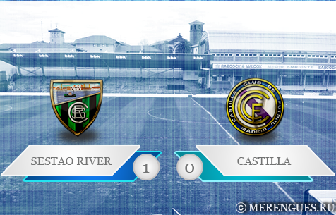 Sestao River Club - Real Madrid Castilla 1:0