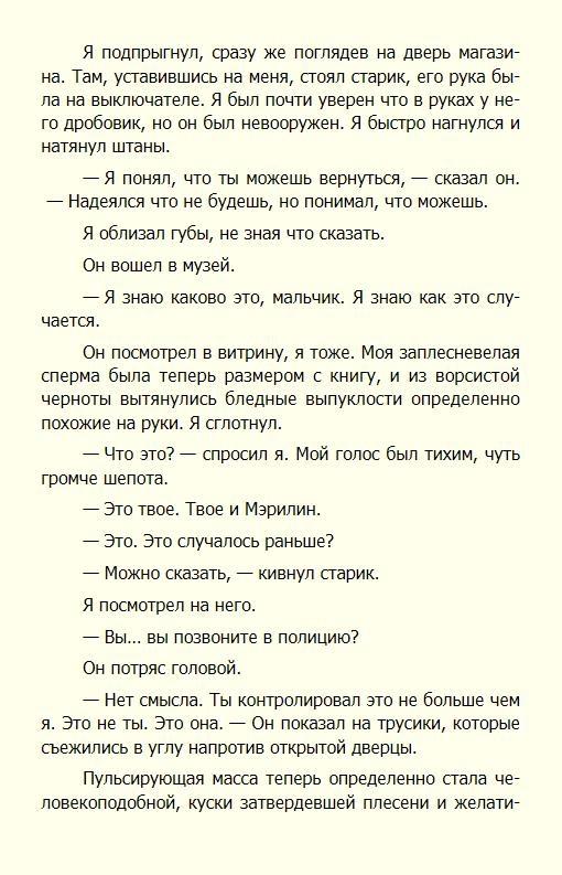 http://i3.imageban.ru/out/2017/04/15/5bc33e6f6f8f95973d22dfbb7ee53873.jpg