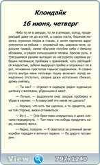 http://i3.imageban.ru/out/2017/04/15/93ef196829b852eabb6a9e01ad652eb4.jpg