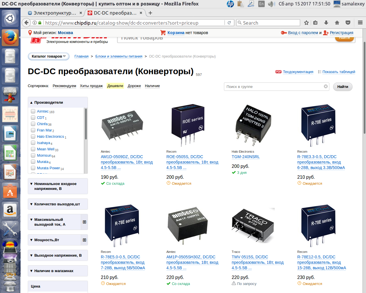 http://i3.imageban.ru/out/2017/04/15/ce18e5f22551b4efd66596c4b48b8fe3.png