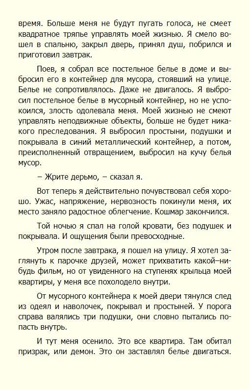 http://i3.imageban.ru/out/2017/04/15/fbb9638fb138d7a852ae180965a19696.jpg