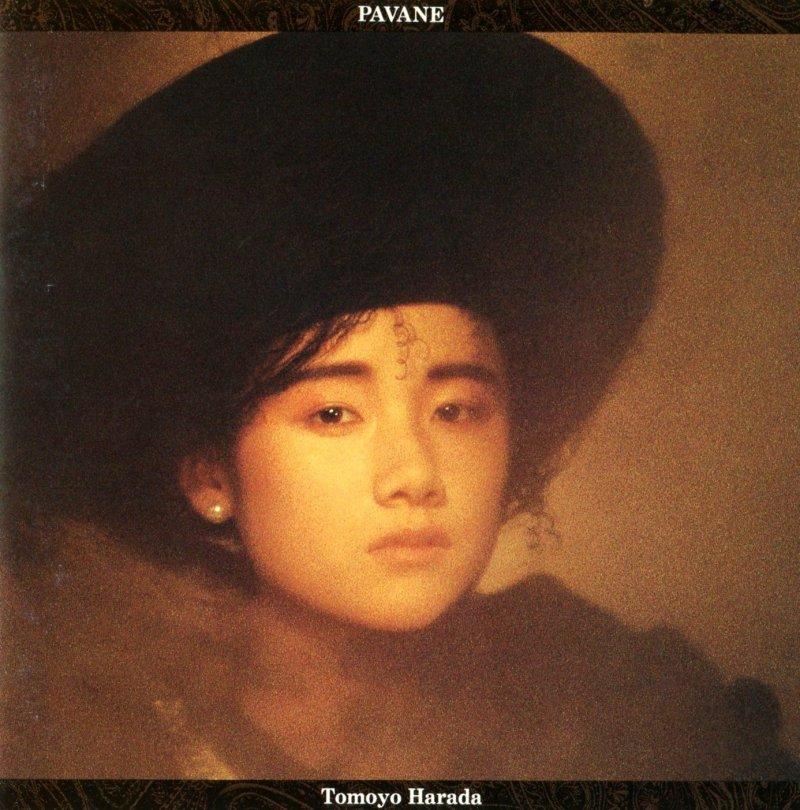 20170417.0809.13 Tomoyo Harada - Pavane (1985) cover.jpg