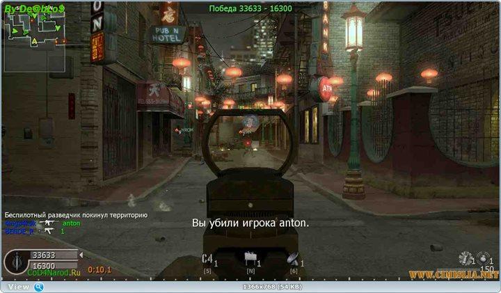 Call of Duty 4: Modern Warfare [Repack] [2007 / RUS]