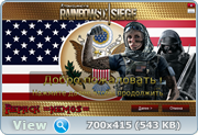 Tom Clancy's Rainbow Six: Siege - Complete Edition [v 11493221 + DLC] (2015) PC | RePack от =nemos=