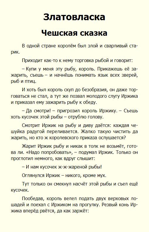 http://i3.imageban.ru/out/2017/04/28/6f4295032140e629b562beba78954717.jpg