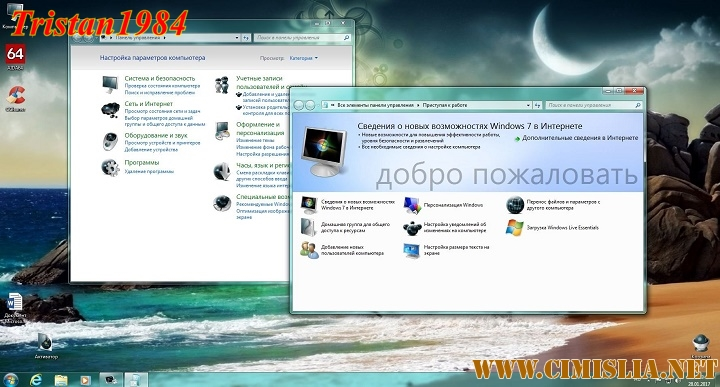 Windows 7 x86x64 Ultimate Lite & Office2016 v.7.17 [2017 / RUS]